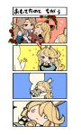 >:) /\/\/\ 3girls 4koma :< armor bangs blonde_hair blue_eyes blush breasts brown_eyes brown_hair carrying charlotta_(granblue_fantasy) chibi close-up closed_eyes closed_mouth comic crown earrings eyebrows_visible_through_hair fingers_together flower granblue_fantasy harbin highres jewelry long_hair looking_at_viewer medium_breasts multiple_girls nekodason o_o parted_lips pointy_ears princess_carry profile red_rose rose rosetta_(granblue_fantasy) smile sparkle swept_bangs thumbs_up translation_request very_long_hair vira wavy_mouth