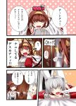 /\/\/\ 1boy 2girls admiral_(kantai_collection) ahoge akeyama_kitsune alternate_costume arms_up bare_shoulders blush box brown_hair closed_eyes comic detached_sleeves double_bun gift gift_box hairband headgear holding holding_gift japanese_clothes kantai_collection kashima_(kantai_collection) kongou_(kantai_collection) long_hair long_sleeves lying massage multiple_girls nontraditional_miko on_stomach open_mouth ribbon-trimmed_sleeves ribbon_trim santa_costume silver_hair speech_bubble sweatdrop translation_request twintails wavy_hair