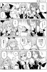 3girls ahoge asymmetrical_bangs bangs bare_shoulders braid cake closed_eyes collared_shirt commentary_request elbow_gloves fingerless_gloves food gloves greyscale hair_between_eyes hair_ornament hair_ribbon hairband hairclip kantai_collection kawakaze_(kantai_collection) long_hair low_twintails monochrome multiple_girls open_mouth parted_bangs ponytail ribbon rock_paper_scissors school_uniform serafuku shirt sidelocks single_braid sleeveless sleeveless_shirt translation_request twintails umikaze_(kantai_collection) very_long_hair wide_sleeves yamakaze_(kantai_collection) yuugo_(atmosphere)
