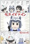 4koma animal_ears backpack bag black_hair blonde_hair comic commentary_request eyebrows_visible_through_hair fang fennec_(kemono_friends) fox_ears fujiko_f_fujio_(style) fur_collar gloves hand_up hands_on_own_head hat hat_feather hat_removed headwear_removed kaban karimei kemono_friends multicolored_hair open_mouth pen puffy_short_sleeves puffy_sleeves raccoon_(kemono_friends) raccoon_ears serval_(kemono_friends) serval_ears short_hair short_sleeves simple_background translation_request