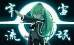 >:) 1girl aqua_eyes backlighting bangs black_jacket black_skirt breasts cleavage clenched_hand closed_mouth dark_background destiny_(game) eyebrows_visible_through_hair female glowing green_eyes green_hair hair_between_eyes hair_ornament hand_up henshin_pose high_ponytail highres jacket kamen_rider kuroda_kuwa long_hair long_sleeves looking_at_viewer neon_trim original outstretched_arm pleated_skirt ponytail pose shiny shiny_hair skirt smile solo standing upper_body