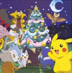 bronzong christmas crescent_moon croagunk cubone dragon giratina highres moon nintendo no_humans noctowl pachirisu pikachu pokemon pokemon_(game) pokemon_bw pokemon_dppt pokemon_gsc pokemon_rgby raikou stunky