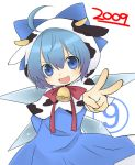 animal_costume bell blue_eyes blue_hair cirno cow_costume cow_print horns new_year ribbon ribbons sakeko short_hair touhou wings ⑨