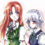 blue_eyes blush hairband hong_meiling izayoi_sakuya long_hair lowres mitsu red_hair redhead ribbon ribbons short_hair silver_hair touhou