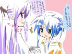 ahoge blue_eyes blue_hair book green_eyes hiiragi_kagami izumi_konata lucky_star purple_hair translated translation_request