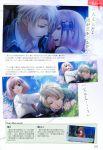 kakeru_yuiga koharu_(norn9) norn9 pink_eyes pink_hair teita