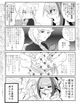 2girls altaria braid comic fang female_admiral_(kantai_collection) glasses greyscale handheld_game_console jitome kantai_collection looking_at_another lunar-act mega_altaria mega_pokemon monochrome multiple_girls nintendo_3ds no_mouth no_nose open_mouth pokemon pokemon_(creature) pokemon_(game) pokemon_oras polka_dot polka_dot_background single_braid sketch tearing_up unryuu_(kantai_collection) upper_body