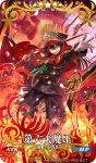 >:d 1girl :d antique_firearm black_hair buttons cape demon_archer fate/grand_order fate_(series) fire firearm firelock flintlock flower gloves gun hat holding holding_sword holding_weapon katana lack long_hair looking_at_viewer military military_uniform musket open_mouth red_eyes skull smile solo spider_lily standing sword uniform weapon