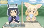 2girls :3 animal_ears black_gloves black_hair black_ribbon blonde_hair blue_shirt blue_sky blurry blurry_background blush blush_stickers bowl brown_eyes brown_hair character_name clouds collar commentary_request d: day dialogue_box dot_nose dripping eyebrow_twitching eyebrows_visible_through_hair eyelashes fang fennec_(kemono_friends) flat_color food food_in_mouth fox_ears fur_collar fur_trim gloves grass grey_hair holding holding_food japari_bun jitome kemono_friends looking_at_viewer looking_to_the_side multicolored_hair multiple_girls neck_ribbon nose_blush open_mouth outdoors pink_sweater puffy_short_sleeves puffy_sleeves raccoon_(kemono_friends) raccoon_ears raised_eyebrow ribbon rock satsuyo shadow shirt short_hair short_sleeve_sweater short_sleeves signature sitting sky smile sweat sweater table tearing_up tears translation_request tree upper_body water water_drop white_hair wooden_table yellow_gloves yellow_ribbon