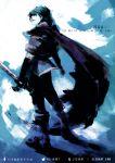 1boy blue_eyes blue_hair cape falchion_(fire_emblem) fire_emblem fire_emblem:_monshou_no_nazo full_body gloves jisuart male_focus marth short_hair solo sword tiara weapon