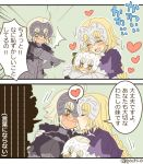 3girls armor armored_dress blonde_hair blush braid comic fate/apocrypha fate/grand_order fate_(series) grey_hair headpiece heart hug hug_from_behind jeanne_alter jeanne_alter_(santa_lily)_(fate) long_hair multiple_girls ruler_(fate/apocrypha) short_hair spoken_heart translation_request yuri