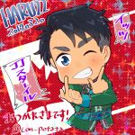 1boy black_hair blue_eyes canadian_flag chibi con_potata flag grin it's_j.j._style! jean-jacques_leroy male_focus one_eye_closed smile sparkle translation_request yuri!!!_on_ice