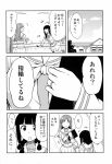 2girls comic greyscale highres ikari_manatsu kantai_collection kitakami_(kantai_collection) monochrome multiple_girls ooi_(kantai_collection) remodel_(kantai_collection) translation_request