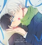 2017 2boys black_gloves black_hair blue_eyes blush brown_eyes candy copyright_name eunram eye_contact food glasses gloves katsuki_yuuri looking_at_another male_focus multiple_boys open_mouth scarf shared_food silver_hair smile viktor_nikiforov white_day yaoi yuri!!!_on_ice
