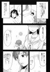1boy 1girl admiral_(kantai_collection) comic greyscale highres ikari_manatsu kantai_collection monochrome ooi_(kantai_collection) remodel_(kantai_collection) translation_request