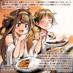 2girls :d ^_^ ahoge bare_shoulders brown_eyes brown_hair closed_eyes colored_pencil_(medium) commentary_request curry curry_rice dated detached_sleeves double_bun food hairband headgear hiei_(kantai_collection) holding holding_plate holding_spoon japanese_clothes kantai_collection kirisawa_juuzou kongou_(kantai_collection) long_hair multiple_girls nontraditional_miko numbered open_mouth plate ribbon-trimmed_sleeves ribbon_trim rice short_hair smile spoon traditional_media translation_request twitter_username wide_sleeves