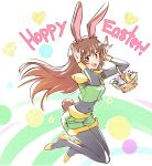 1girl animal_ears brown_eyes brown_hair bunny_girl bunny_tail easter_egg english happy_easter heart heart_background iesupa pauldrons rabbit_ears rwby shorts solo tail velvet_scarlatina