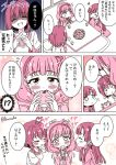 3girls ahoge blush bococho comic commentary_request flower food fruit hair_flower hair_ornament hairband heart_ahoge idolmaster idolmaster_cinderella_girls japanese_clothes kimono kobayakawa_sae kohinata_miho kotatsu long_hair mandarin_orange multiple_girls open_mouth petting sakuma_mayu shaded_face short_hair smile table tears translation_request