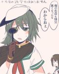 2girls cape eyepatch green_eyes green_hair green_sailor_collar hat isonami_(kantai_collection) itomugi-kun kantai_collection kiso_(kantai_collection) multiple_girls occluder pauldrons sailor_hat school_uniform serafuku short_hair translation_request you're_doing_it_wrong
