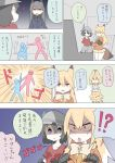 !? >_< +++ ? animal_ears animal_print arcade arcade_cabinet bare_shoulders black_eyes black_gloves black_hair blazer blonde_hair blush_stickers bow bowtie brown_eyes bucket_hat buttons closed_eyes comic elbow_gloves ezo_red_fox_(kemono_friends) fox_ears fox_tail fur_trim gloves grey_hair hair_between_eyes hat hat_feather high-waist_skirt jacket kaban_(kemono_friends) kemono_friends ko1mitaka long_hair long_sleeves multiple_girls necktie open_mouth playing_games pleated_skirt red_shirt serval_ears serval_print serval_tail shirt short_hair short_sleeves shorts silver_fox_(kemono_friends) skirt sleeveless sleeveless_shirt tail thigh-highs translation_request uppercut