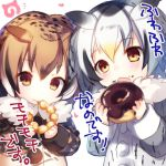 /\/\/\ 2girls :> :o black_hair blonde_hair blush brown_coat brown_eyes brown_hair buttons chestnut_mouth chocolate_doughnut coat collar dot_nose doughnut eating eurasian_eagle_owl_(kemono_friends) eyebrows_visible_through_hair eyelashes food food_on_face fur_collar gradient_hair grey_coat grey_hair hair_between_eyes heart holding holding_food japari_symbol jpeg_artifacts kemono_friends large_buttons long_sleeves looking_at_viewer morinaga_kobato multicolored_coat multicolored_hair multiple_girls northern_white-faced_owl_(kemono_friends) open_mouth pon_de_ring short_hair simple_background sleeve_cuffs tareme translation_request tsurime upper_body white_background white_coat white_hair