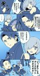 1boy 2girls ahoge armor armored_dress bare_shoulders blood blood_from_mouth check_translation comic eyebrows_visible_through_hair fate/grand_order fate_(series) father_and_daughter fujimaru_ritsuka_(female) hair_ornament hair_over_one_eye hair_scrunchie highres lancelot_(fate/grand_order) long_sleeves multiple_girls open_mouth scrunchie shield shielder_(fate/grand_order) short_hair side_ponytail sparkle speech_bubble tetsukuzu_tetsuko translation_request