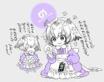 >:i 2girls :i =3 alternate_costume apron bow buttons chibi_inset collar collared_dress copyright_name dish dot_nose doughnut dress eating eurasian_eagle_owl_(kemono_friends) eyebrows_visible_through_hair eyelashes fingernails food food_in_mouth frilled_apron frilled_collar frilled_dress frills full_body grey_background hair_between_eyes head_wings holding holding_food japari_symbol kemono_friends lavender lavender_dress long_sleeves looking_at_another looking_down multiple_girls northern_white-faced_owl_(kemono_friends) puffy_sleeves purple romaji simple_background sitting solid_oval_eyes spot_color standing sumachii tareme translation_request white_skin wings |_|
