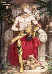1boy abs animal animal_on_lap armlet blonde_hair boots character_name earrings fate/stay_night fate_(series) food fountain fruit gauntlets gilgamesh glass gold_gauntlet grapes greaves highres indoors jewelry jun_ling legs_crossed lion lion_cub looking_at_another looking_away male_focus muscle necklace palm_tree petting red_eyes short_hair sitting solo throne tree
