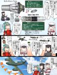 2boys 3girls aircraft airplane akitsu_maru_(kantai_collection) black_hair blonde_hair blue_eyes bowser chirico_cuvie chirico_cuvie_(cosplay) closed_eyes cosplay day engine fighter_jet graf_zeppelin_(kantai_collection) green_hair hat highres jet jet_engine kantai_collection long_sleeves mario_kart me_262 meteor_(airplane) military military_uniform military_vehicle multiple_boys multiple_girls mushroom peaked_cap ponytail sky soukou_kihei_votoms spitfire_(airplane) tsukemon uniform wavy_mouth yuubari_(kantai_collection)