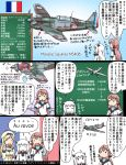 >_< ahoge aircraft airplane akashi_(kantai_collection) black_eyes blonde_hair closed_eyes commandant_teste_(kantai_collection) d.500 d.520 dress french french_flag hat highres kantai_collection long_sleeves ms.406 multicolored_hair northern_ocean_hime open_mouth pilot pink_hair school_uniform serafuku shinkaisei-kan sleeveless sleeveless_dress smile translation_request triangle_mouth tsukemon white_dress white_hair white_skin