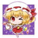 >_o 1girl blonde_hair chibi eyebrows_visible_through_hair flandre_scarlet frilled_hat frilled_skirt frilled_sleeves frills hat hat_ribbon heart looking_at_viewer mob_cap noai_nioshi one_eye_closed puffy_short_sleeves puffy_sleeves purple_background red_eyes red_ribbon red_shoes red_skirt red_vest ribbon shoes short_sleeves side_ponytail skirt smile solo spoken_heart star starry_background touhou vest white_hat white_legwear wings wrist_cuffs yellow_ascot