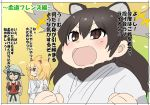 3girls animal_ears antlers bag black_hair blonde_hair brown_hair bucket_hat comic dougi hat hat_feather kaban_(kemono_friends) karate_gi kemono_friends lion_(kemono_friends) lion_ears moose_(kemono_friends) moose_ears multiple_girls nebukuro41 open_mouth serval_ears short_hair translation_request