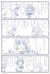 3girls 4koma animal_ears bangs bow bowtie comic dot_nose drawing extra_ears fang fennec_(kemono_friends) fox_ears fur_collar fur_trim gloves grey_wolf_(kemono_friends) hair_between_eyes kemono_friends long_hair long_sleeves magira_(ikemenz) monochrome multicolored_hair multiple_girls necktie open_mouth pleated_skirt pointing pointing_at_self puffy_short_sleeves puffy_sleeves raccoon_(kemono_friends) raccoon_ears shirt short_hair short_sleeves skirt sleeve_cuffs translation_request wolf_ears