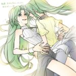 bare_arms bare_shoulders blush breasts chaahan_(0421_han2) closed_eyes clothes_around_waist crying green_eyes green_hair highres higurashi_no_naku_koro_ni incest large_breasts leg_between_thighs long_hair nose_blush pants ponytail ribbed_sweater siblings sisters sketch skirt sonozaki_mion sonozaki_shion sweater sweater_around_waist sweater_vest translation_request twincest twins wavy_mouth wristband yuri