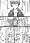 1boy 1girl backpack bag building camera closed_eyes comic crowd gaze_(thompon) glasses greyscale katsuki_yuuri microphone monochrome okukawa_minako surgical_mask translation_request yuri!!!_on_ice