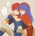 1boy 1girl blue_eyes blue_hair blush closed_eyes couple dress fire_emblem fire_emblem:_fuuin_no_tsurugi hat hetero hug lilina long_hair open_mouth redhead roy_(fire_emblem) short_hair simple_background translated wspread