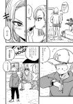 android_18 comic dragon_ball dragon_ball_z dragonball_z greyscale kuririn lipstick makeup miiko_(drops7) monochrome muten_roushi speech_bubble text translation_request turtle