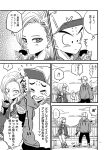android_18 bench clouds comic couple dragon_ball dragon_ball_z dragonball_z food greyscale ice_cream kuririn licking miiko_(drops7) monochrome nervous outdoors sitting sky speech_bubble sweatdrop text translation_request turtle