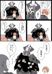 /\/\/\ 1girl 2boys ahoge armor cloak comic eiri_(eirri) fate/grand_order fate/stay_night fate_(series) fujimaru_ritsuka_(female) glowing glowing_eyes hair_ornament hair_scrunchie horns king_hassan_(fate/grand_order) kotatsu long_sleeves mask multiple_boys open_mouth orange_hair scrunchie short_hair side_ponytail skull skull_mask speech_bubble table thought_bubble translation_request true_assassin under_kotatsu under_table younger