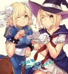 2girls blonde_hair blown_kiss bracelet breasts bun_cover china_dress chinese_clothes chun-li chun-li_(cosplay) collarbone cosplay cowboy_shot djeeta_(granblue_fantasy) double_bun dress dual_persona fang frilled_gloves frilled_sleeves frills gloves granblue_fantasy hat heart jewelry medium_breasts mikan-uji multiple_girls pantyhose paw_pose pelvic_curtain puffy_short_sleeves puffy_sleeves purple_hat purple_ribbon red_ribbon ribbon sash short_sleeves simple_background skirt spiked_bracelet spikes warlock_(granblue_fantasy) white_skirt witch_hat yellow_background yellow_eyes