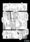 5boys bag chinese comic crossdressing dress facial_hair flower grass greyscale hidden_eyes madjian monochrome multiple_boys original plant short_hair sweat translation_request trap watermark web_address
