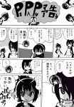 5girls atou_rie breasts comic emperor_penguin_(kemono_friends) gentoo_penguin_(kemono_friends) greyscale group_name gun hair_over_one_eye headphones humboldt_penguin_(kemono_friends) jacket kemono_friends long_hair monochrome multiple_girls penguins_performance_project_(kemono_friends) puppet rockhopper_penguin_(kemono_friends) royal_penguin_(kemono_friends) short_hair smile translation_request weapon