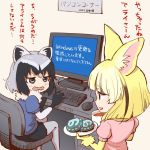 2girls animal_ears black_hair blonde_hair blue_screen_of_death chair computer computer_keyboard computer_mouse desk fennec_(kemono_friends) fluffy_collar fox_ears gloves grey_hair inumoto japari_bun kemono_friends monitor multicolored_hair multiple_girls office_chair open_mouth pantyhose partially_translated profile raccoon_(kemono_friends) raccoon_ears short_sleeves skirt sweater tea translation_request windows