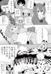 african_elephant_(kemono_friends) animal_ears antlers atou_rie axis_deer_(kemono_friends) big_boss big_boss_(cosplay) character_name character_request comic cosplay elbow_gloves gloves greyscale hair_between_eyes hat indian_elephant_(kemono_friends) kaban_(kemono_friends) kemono_friends king_cobra_(kemono_friends) lucky_beast_(kemono_friends) malayan_tapir_(kemono_friends) metal_gear_(series) metal_gear_solid metal_gear_solid_3 monochrome multiple_girls namesake revolver_ocelot serval_(kemono_friends) serval_ears serval_print serval_tail short_hair southern_tamandua_(kemono_friends) striped_tail tail tapir_ears translation_request wavy_hair