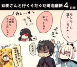 2boys 2girls ahoge arm_up bangs black_hair black_ribbon black_scarf blonde_hair brown_eyes brown_hair cape chibi cloak closed_eyes closed_mouth demon_archer eyebrows_visible_through_hair fate/grand_order fate_(series) gun hair_ribbon head_bump heart hijikata_toshizou_(fate/grand_order) hitting holding japanese_clothes kimono koha-ace long_hair long_sleeves looking_at_another lying motion_lines multiple_boys multiple_girls musket ndoromaru numachi_doromaru o_o on_stomach open_mouth pink_background pink_hair red_eyes red_scarf ribbon sakura_saber scarf shinsengumi shiny shiny_hair short_hair short_ponytail speech_bubble standing sword talking toyotomi_hideyoshi_(koha-ace) translation_request weapon white_kimono wide_sleeves