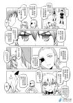 1boy 4girls animal_ears breasts chinese closed_eyes collar comic crossdressing earrings eyepatch fang greyscale jewelry long_hair madjian messy_hair monochrome multiple_girls original ponytail reverse_trap sarashi short_hair sweatdrop translation_request watermark web_address wolf_ears