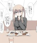 1girl blonde_hair blue_eyes blush breasts chin_grab commentary commentary_request cup drinking_glass eyebrows_visible_through_hair graf_zeppelin_(kantai_collection) hair_between_eyes ice kantai_collection long_hair long_sleeves looking_down menu no_hat no_headwear ribbed_sweater solo sweater table thought_bubble translation_request turtleneck turtleneck_sweater twintails zekkyon