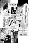 1girl absurdres akamura_saki animal artist_name backpack bag comic greyscale highres jungle monochrome nature open_mouth original panther scared shirt short_twintails shorts speech_bubble text translation_request twintails yuri