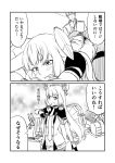 >:d >:t 1boy 1girl 2koma :d :t admiral_(kantai_collection) black_legwear blush cannon cellphone comic commentary dress elbow_gloves gloves greyscale ha_akabouzu hair_between_eyes hair_ribbon hallway headgear highres kantai_collection long_hair low_twintails machinery military military_uniform monochrome murakumo_(kantai_collection) naval_uniform necktie open_mouth panties panties_under_pantyhose pantyhose partially_unbuttoned phone pinafore_dress ribbon smile taking_picture tearing_up thighband_pantyhose tied_hair translated tsurime turret twintails unbuttoned unbuttoned_shirt undershirt underwear uniform very_long_hair white_hair