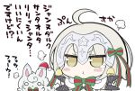 >:t 1girl :< :t ahoge angeltype bangs bell black_bra black_gloves blonde_hair blush_stickers bra capelet chibi closed_mouth creature elbow_gloves eyebrows_visible_through_hair fate/grand_order fate_(series) fou_(fate/grand_order) fur-trimmed_capelet fur_trim gloves green_ribbon hair_ribbon hat headpiece jeanne_alter jeanne_alter_(santa_lily)_(fate) jitome long_hair motion_lines neck_ribbon o_o outstretched_arms pout ribbon ruler_(fate/apocrypha) santa_hat simple_background striped striped_ribbon tears translation_request underwear upper_body waving_arms white_background white_capelet yellow_eyes